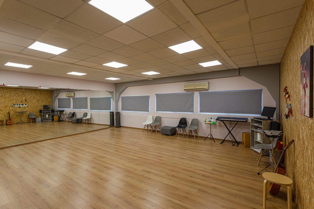 Αίθουσα Χορού & Μουσικής